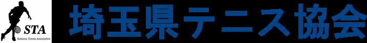 埼玉県テニス協会