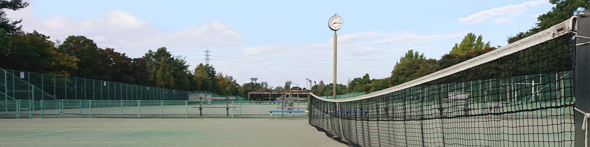 大宮第二公園テニスコート