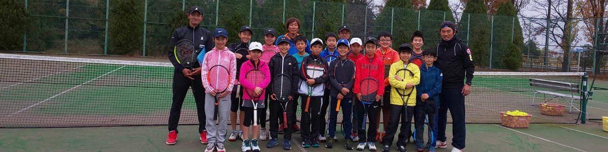 U-12ジュニア強化練習会(平成国際大学テニスコートにて)