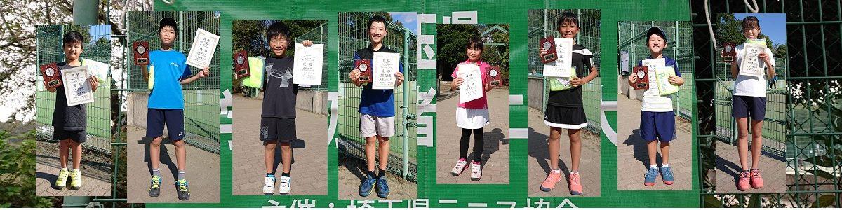 埼玉県ジュニア初級者テニス大会 - 開催中
