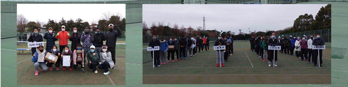 第35回  埼玉県都市対抗テニス大会兼県民総合スポーツ大会テニス大会 ー 終了